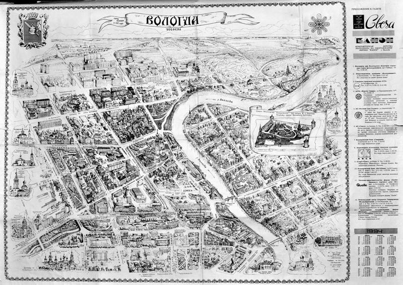 Карта города Вологды