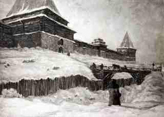 Стены Вологодского Кремля в XVII веке (репродукция)