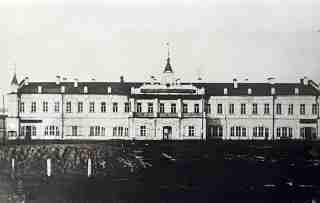 Здание городской Думы в конце XIX века