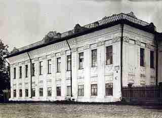 Дом, бывший в собственности Губернского правления