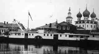 Старые пристани у Красного моста в 1899 году