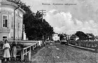 Фрязиновская набережная (VI Армии)