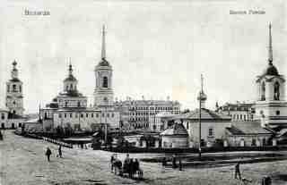 Центр города Вологды